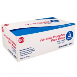 Eye Cover With Ear Loop Mask - 50 per case
